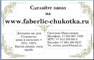 доменное имя интернет магазина